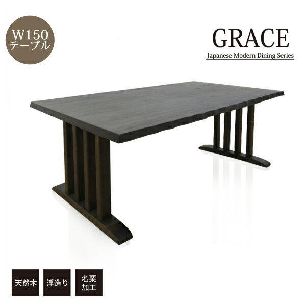 送料無料 ダイニングテーブル ダイニング テーブル チェア 食卓