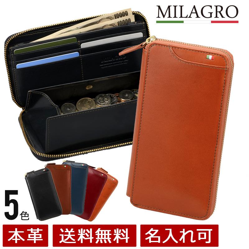 62bddb94cd0f ... 素 材 牛革(イタリアンレザー)、ポリエステル、他 仕 様 表側:カード入れ×1、オープンポケット×1 内側:箱型小銭入れ×1、カード入れ×15、札入れ(仕切り×1)、  ...