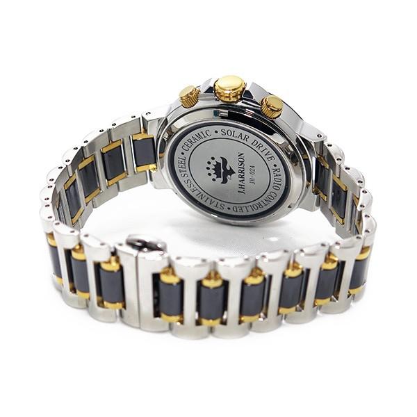 乔恩哈里森太阳能电波钟表人手表jh-024mbb