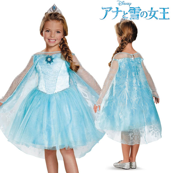 05e9ad5692098 アナと雪の女王 ドレス エルサ 子供 女の子用 コスチューム ディズニー プリンセス ハロウィン 仮装 コスプレ