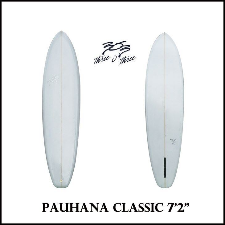 サーフボード送料別途 303 surfboard オンライン サーフボード pauhana