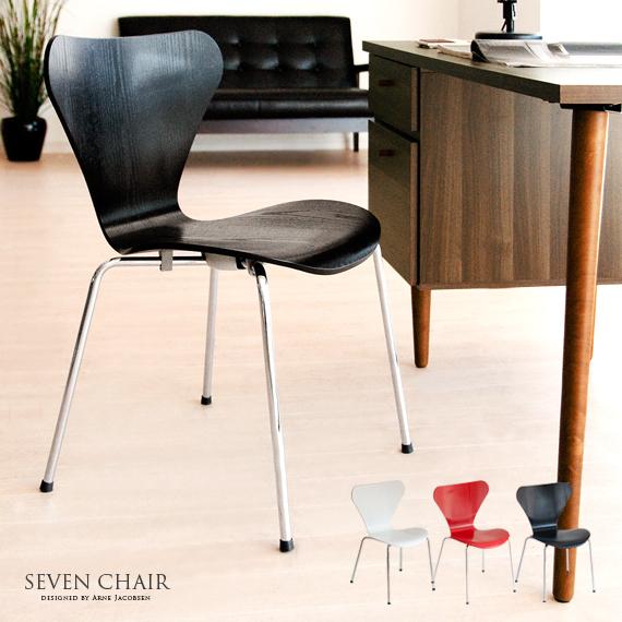 北欧摩登中间世纪雅各布森chair阿尔内·雅各布森代表作性的椅子seven