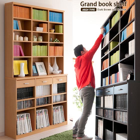 书架书柜大漫画 a4 存储木墙存储平书柜,书柜大书架大书货架 [大书架]图片