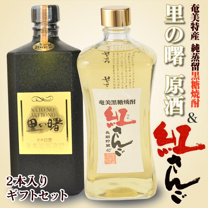 奄美家乡烧酒走运的黎明新酿制的酒720ml,奄美烧酒粗糖红(皮蛋造酒)2傻人粗糖小q图片