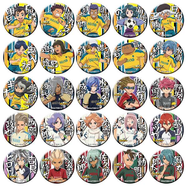 イナズマイレブン ドでか缶バッジ ガンダム キャラクター vol.1