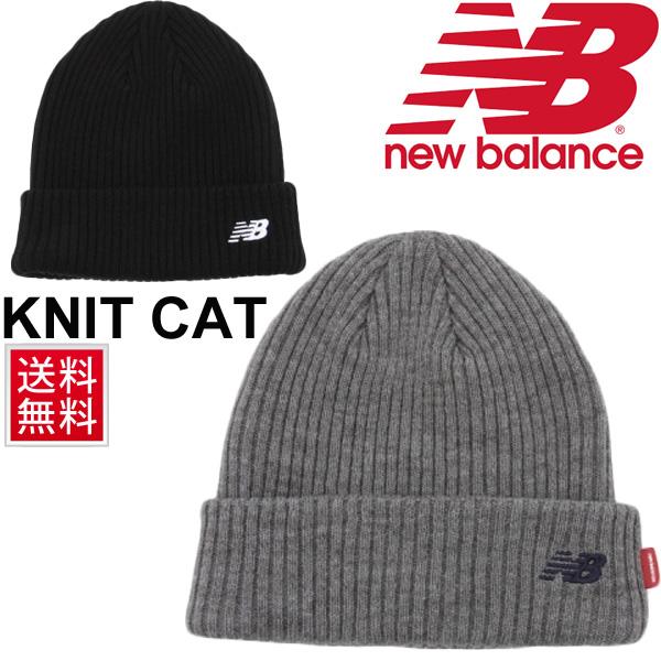 到达供新百伦newbalance人生活方式编织物盖子男性使用的编织物帽子