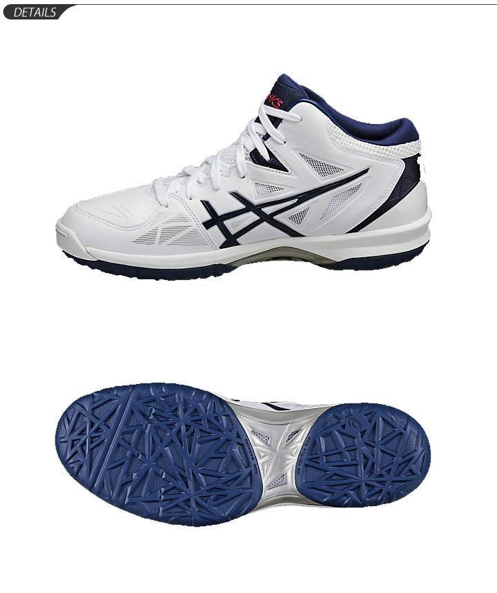 专用集成电路 asic 篮球鞋圭尔夫了 v8 宽篮球鞋男装 bash 轻量级男子