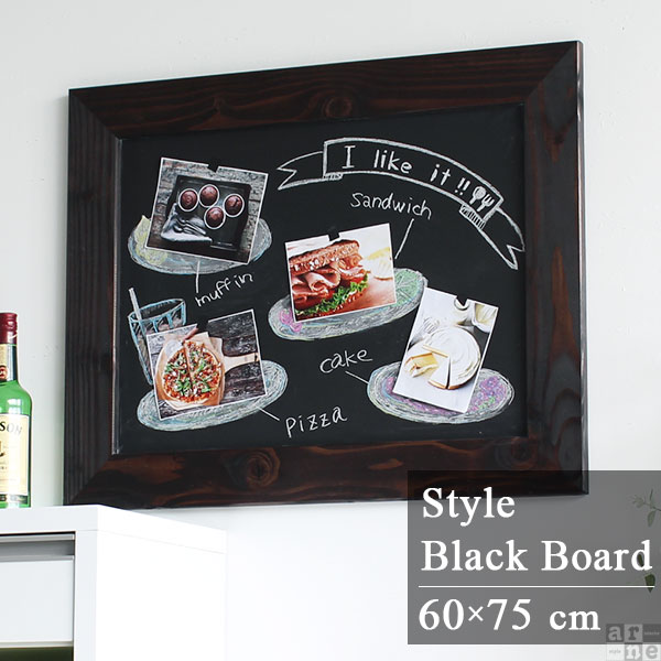 黒板 ブラックボード 壁掛け カフェ 国産 看板 おしゃれ