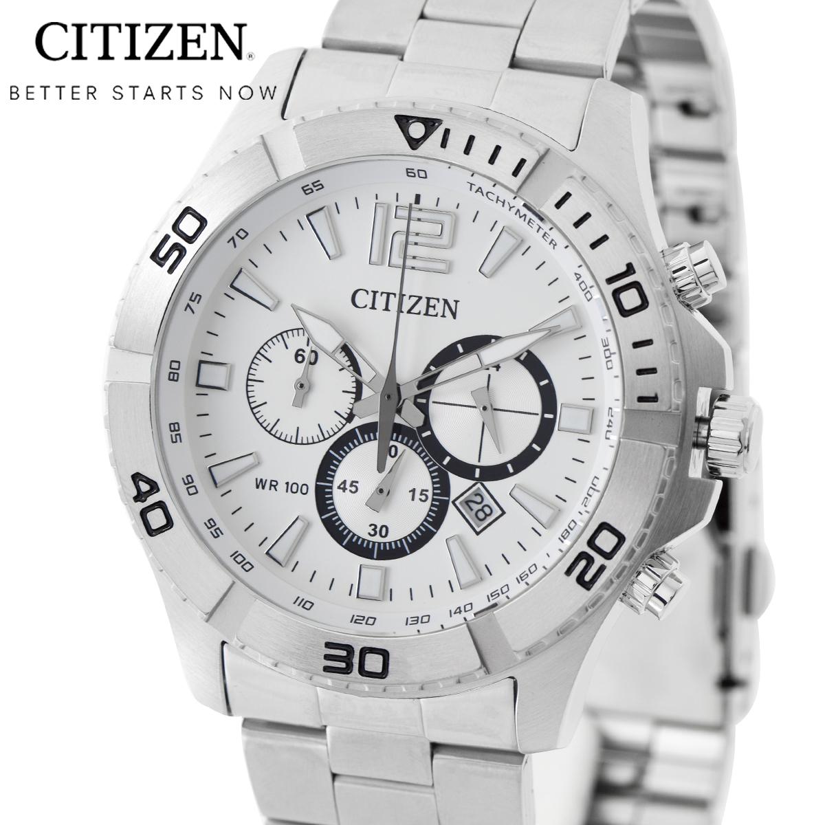 3b3019f241 シチズン CITIZEN AN8120-57A メンズ 時計 腕時計 クオーツ クロノグラフ シチズン 海外正規品 送料無料