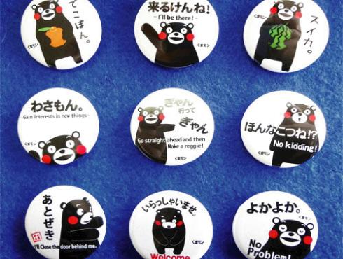 熊mon罐徽章i'll be there