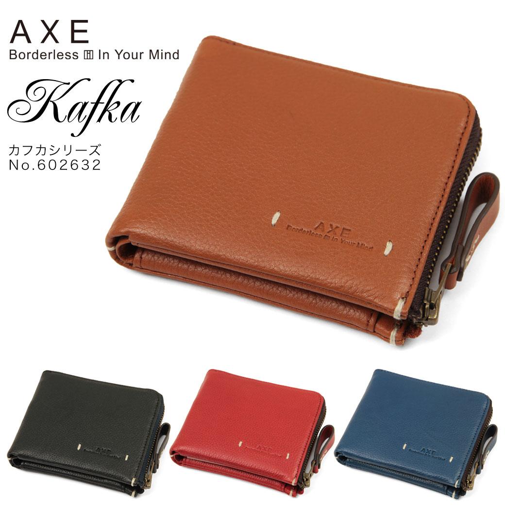 c8da92e7f020 この商品の特徴牛革 財布 二つ折り財布 小銭入れあり ラウンドファスナーひとこと メモコンパクトな二つ折り財布は、扱いやすいのがメリットです。