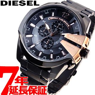 da2e94bbd2 ディーゼル DIESEL 腕時計 メンズ メガチーフ MEGA CHIEF クロノグラフ DZ4309  [正規品][送料無料][7年延長正規保証][ラッピング無料][サイズ調整無料]
