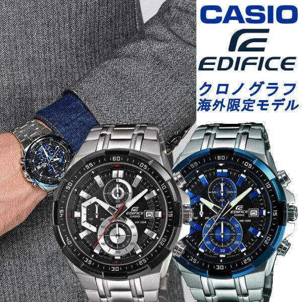 af7e03bf02 CASIO EDIFICE ソーラー カシオ エディフィス 迷彩 腕時計 エディフィス メンズ 腕時計 クロノグラフ casio ステンレス  海外限定モデル レア ブラック ブルー:GROSS ...