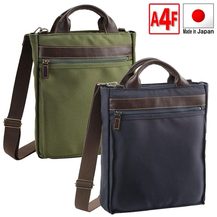 9068903fa1c8 ショルダーバッグ メンズ レディース 斜めがけ A4 縦型 帆布 本革 コンビ 軽い 日本製 豊岡製鞄 ショルダーバック 26cm  ベルトは取り外せトートバッグとしても #26520