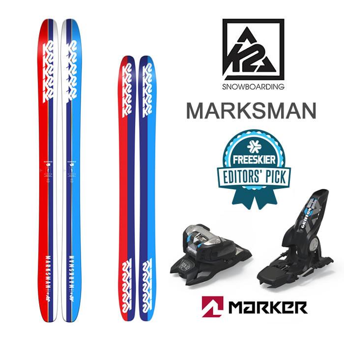 Marker Ski Binding Men Griffon 13 Id 110mm 2018