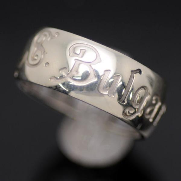 differently 423f8 6b5c1 ◇ブルガリ BVLGARI◇ オンライン リング/指輪 ...