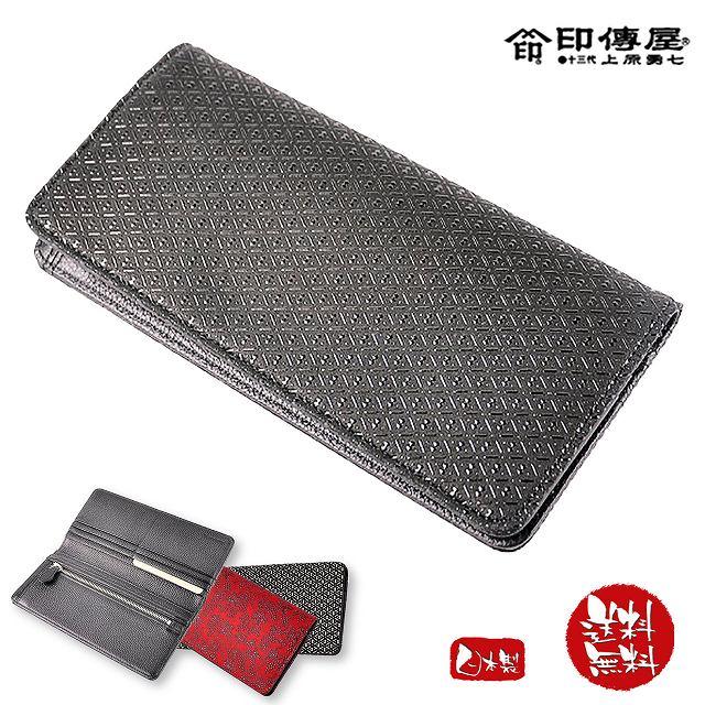 ddc91f20cd1e 使うほど手に馴染む上品シックな印象の長財布鹿革のしっとりとした手ざわりに、あでやかな美しい漆で模様付けをした印伝の財布