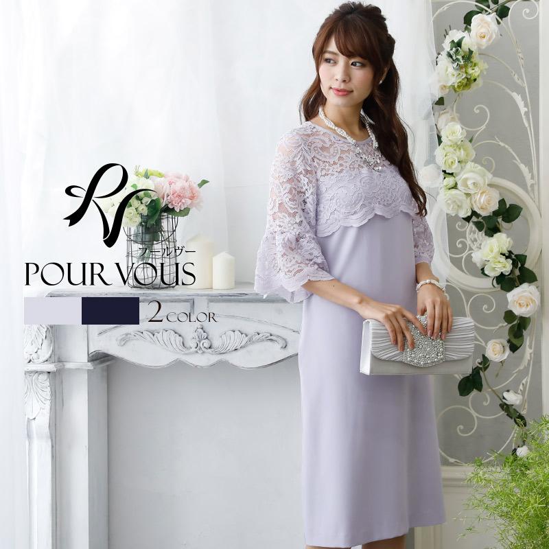3d11591bbd6b4 パーティードレス 披露宴 花柄 結婚式 ワンピース ドレス フォーマル ...