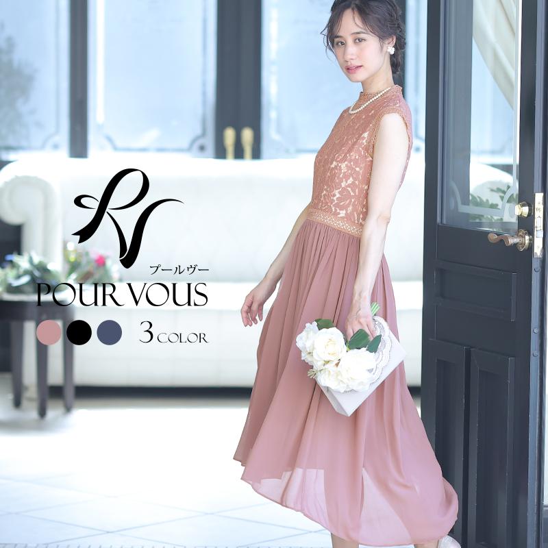 28ed06b73ff59 ... 結婚式ワンピースドレスフォーマルドレスフォーマルお呼ばれ服服装ミセス大きいサイズ大人 商品名 商品番 ヴィンテージライクレースドレス  3060