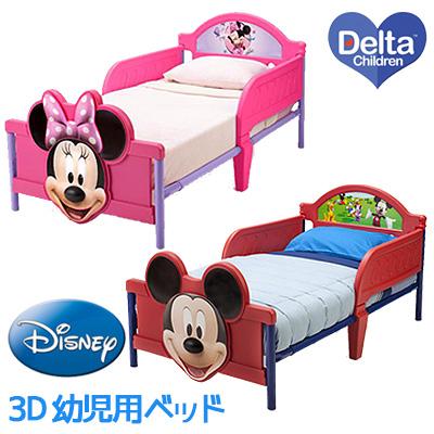 幼児用ベッド サイドガード / Toddler Plastic Mouse ディズニー Mouse 3D ...