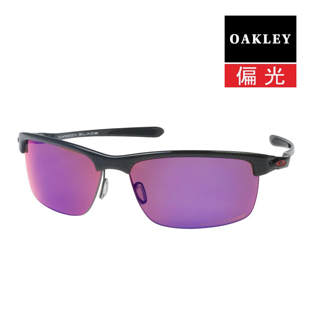 21844371ab ブランドオークリー   OAKLEYカテゴリーサングラス型番oo9174-02モデルCARBON BLADE   カーボンブレード  フィットSTANDARD FIT   スタンダードフィット ...