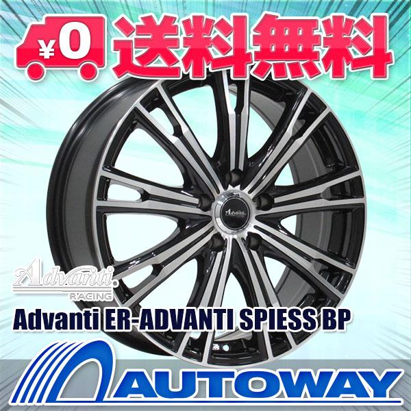 【適応車種:レガシィ B4(BL系)】 セット 215/40R18 アクセル サマータイヤ 7.5Jx18ADVAN V701 ファイブ メタルグレー フレバ AXEL 18インチ