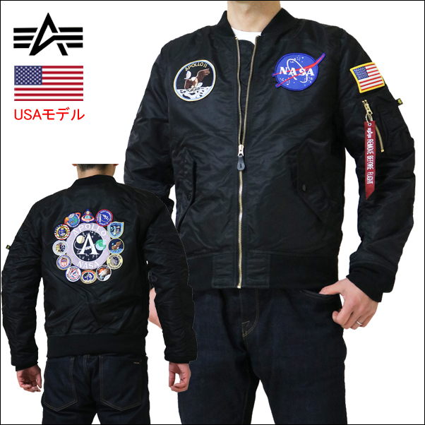 811178fb92c  ALPHA L-2B NASA APOLLO FRIGHIT JKT 『NASA APOLLO計画』限定モデル