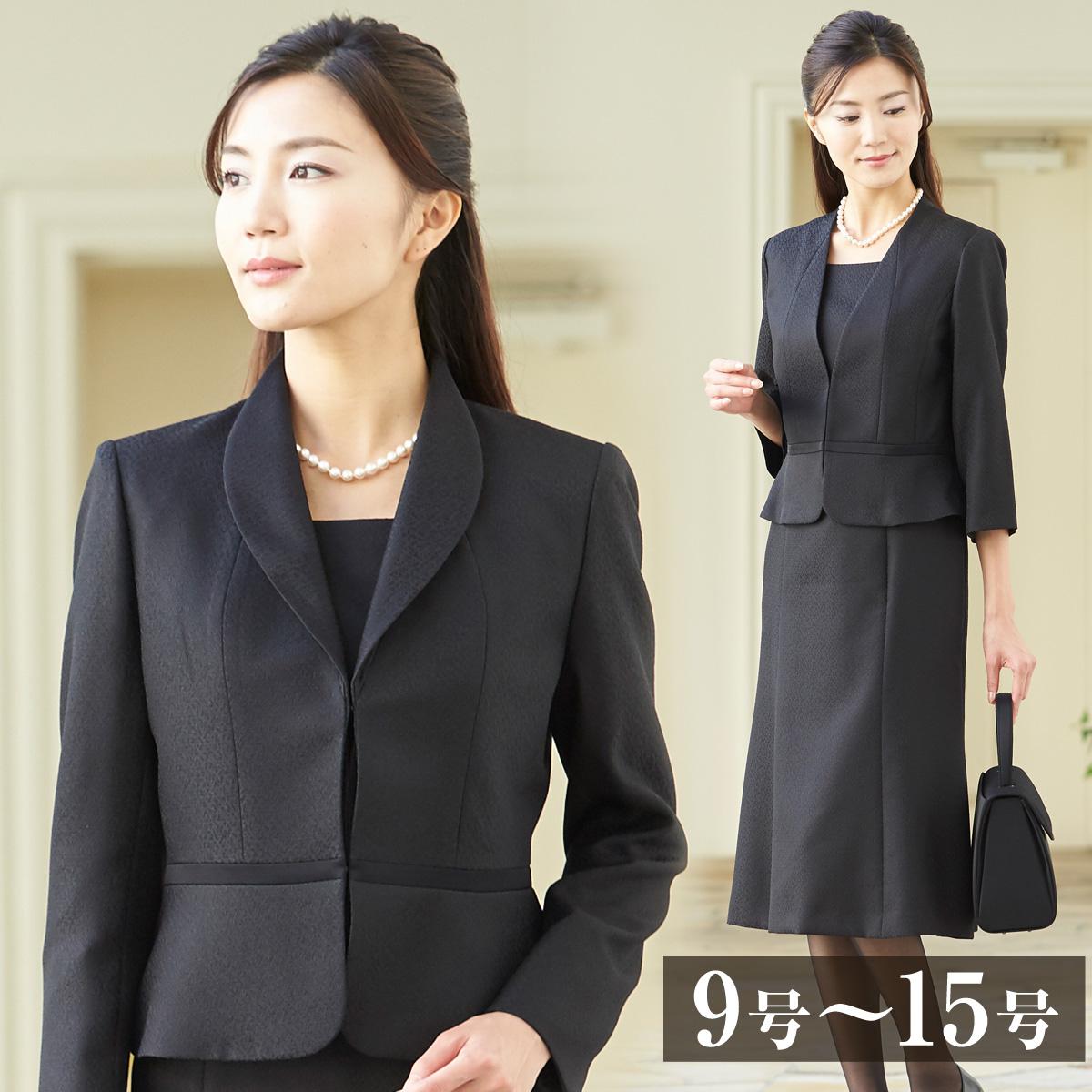 65ecb18bdbb1f4 9号 ミセス レディース サマー ブラックフォーマル スカートスーツ 13号 米沢織 シニア 日本製 ...
