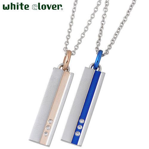 white clover ブレスレット【ホワイトクローバー】 ペア