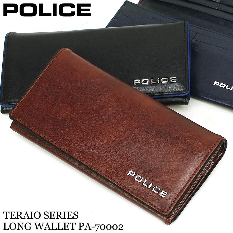 e8ca4767ebd8 POLICE ポリス TERAIO 人気バッグ テライオ 長財布 小銭入れあり かばん ...