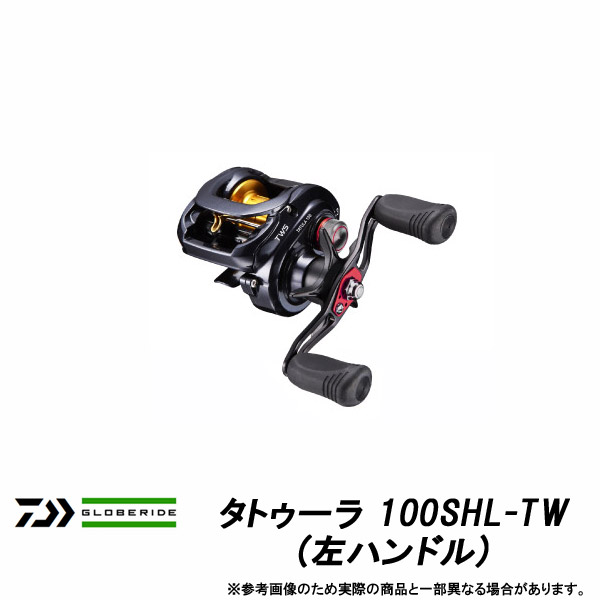 TW 100SHL 2019モデル ベイトリール 【ポイント5倍】 (DAIWA) ダイワ タトゥーラ