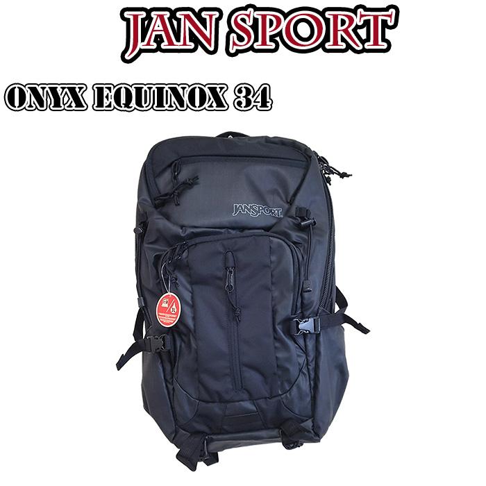 d5e77a160018 【ジャンスポーツ JANSPORT とは 】アウトドアのバッグの代名詞的な存在で世界中の人に親しまれるバッグパックブランド。