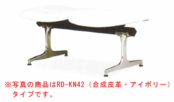 ロビーチェア レッド KN52 背付 2人用 ライトグリーン送料無料
