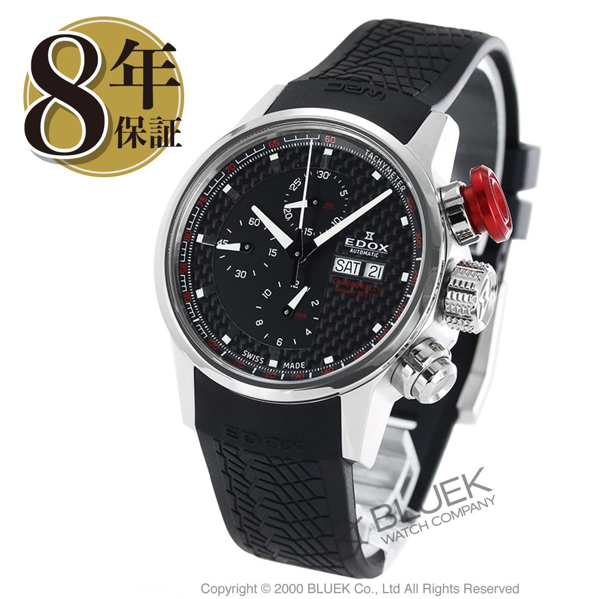 2565d52023a1 エドックス WRC クロノラリー クロノグラフ 腕時計 メンズ EDOX 01112-3-NIN-R_8 [送料無料][対応][エドックス ][01112-3-NIN-R][EDOX][時計][新品]