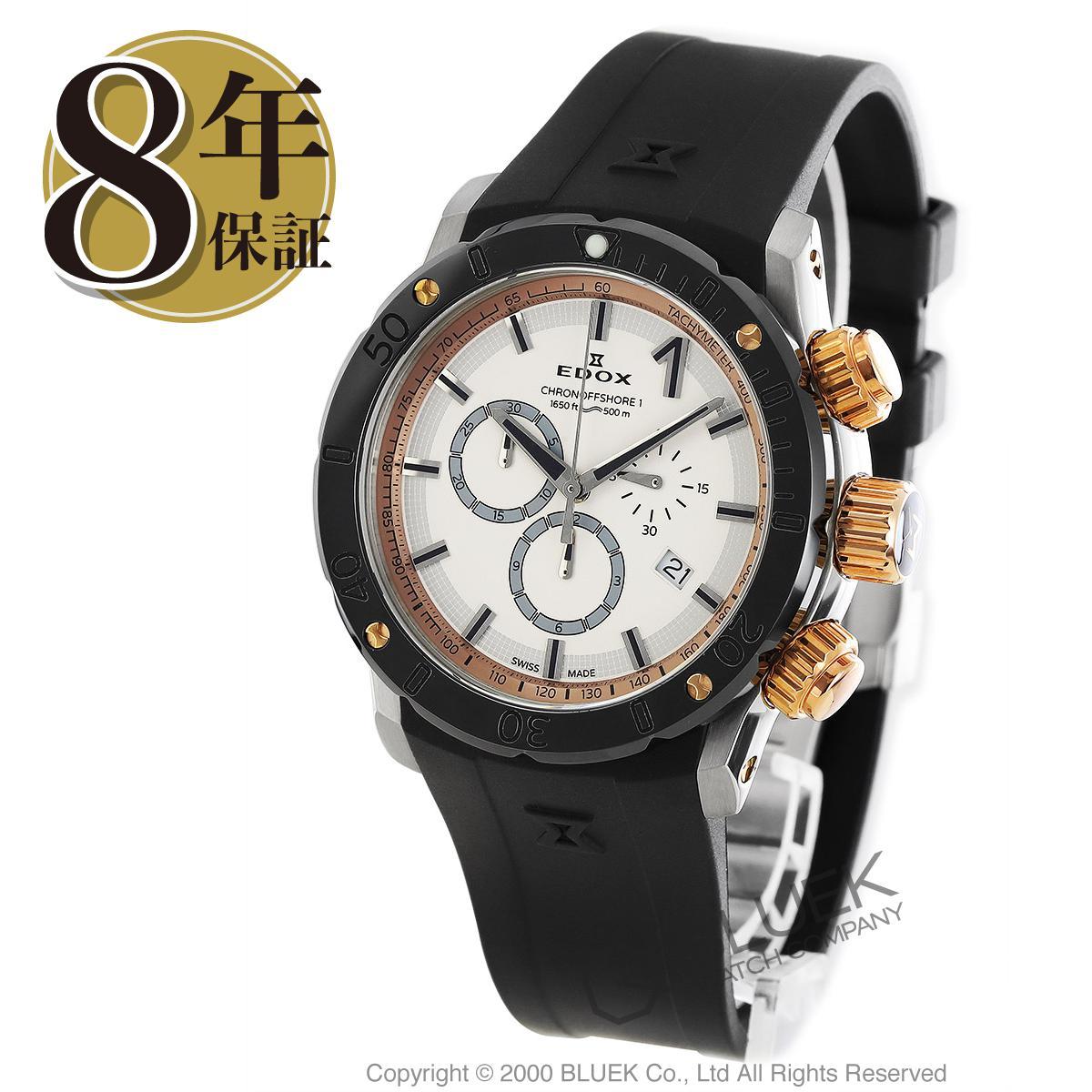 caa7a56378d3 エドックス クロノオフショア1 クロノグラフ 500m防水 腕時計 メンズ EDOX 10221-357R-BINR