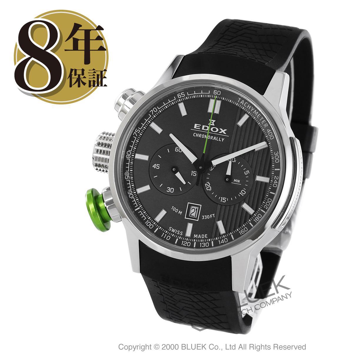 ec4f4c4e48db エドックス クロノラリー クロノグラフ 腕時計 メンズ EDOX 10302-3V-GIN