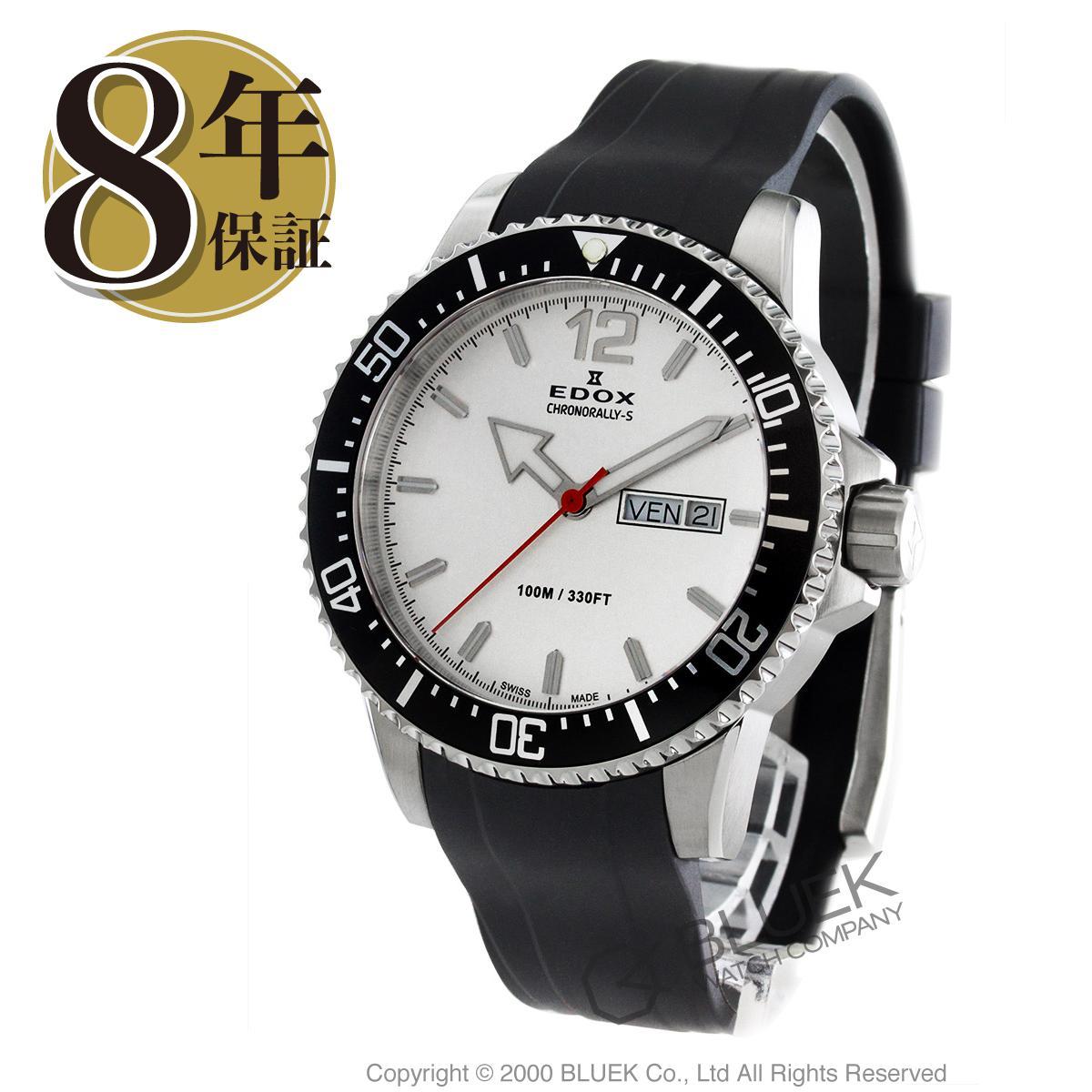 ff71201c6ac0 エドックス クロノラリー S 腕時計 メンズ EDOX 84300-3CA-ABN_8 [送料無料][対応][エドックス ][84300-3CA-ABN][EDOX][時計][新品]