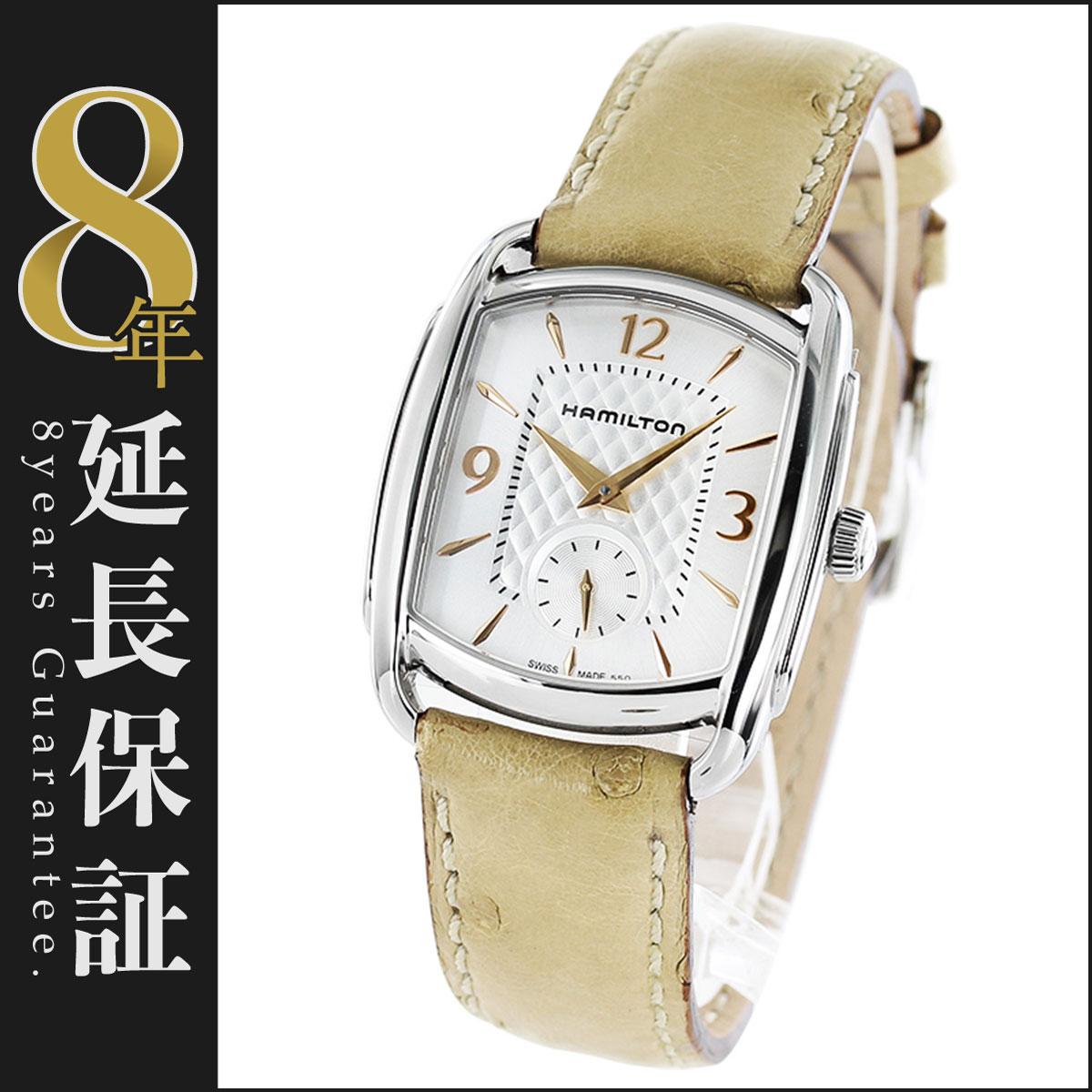 6ef533c45e ハミルトン バグリー オーストリッチレザー 腕時計 ユニセックス HAMILTON H12451855_8 [送料無料][対応][ハミルトン ][H12451855][HAMILTON][時計][新品]