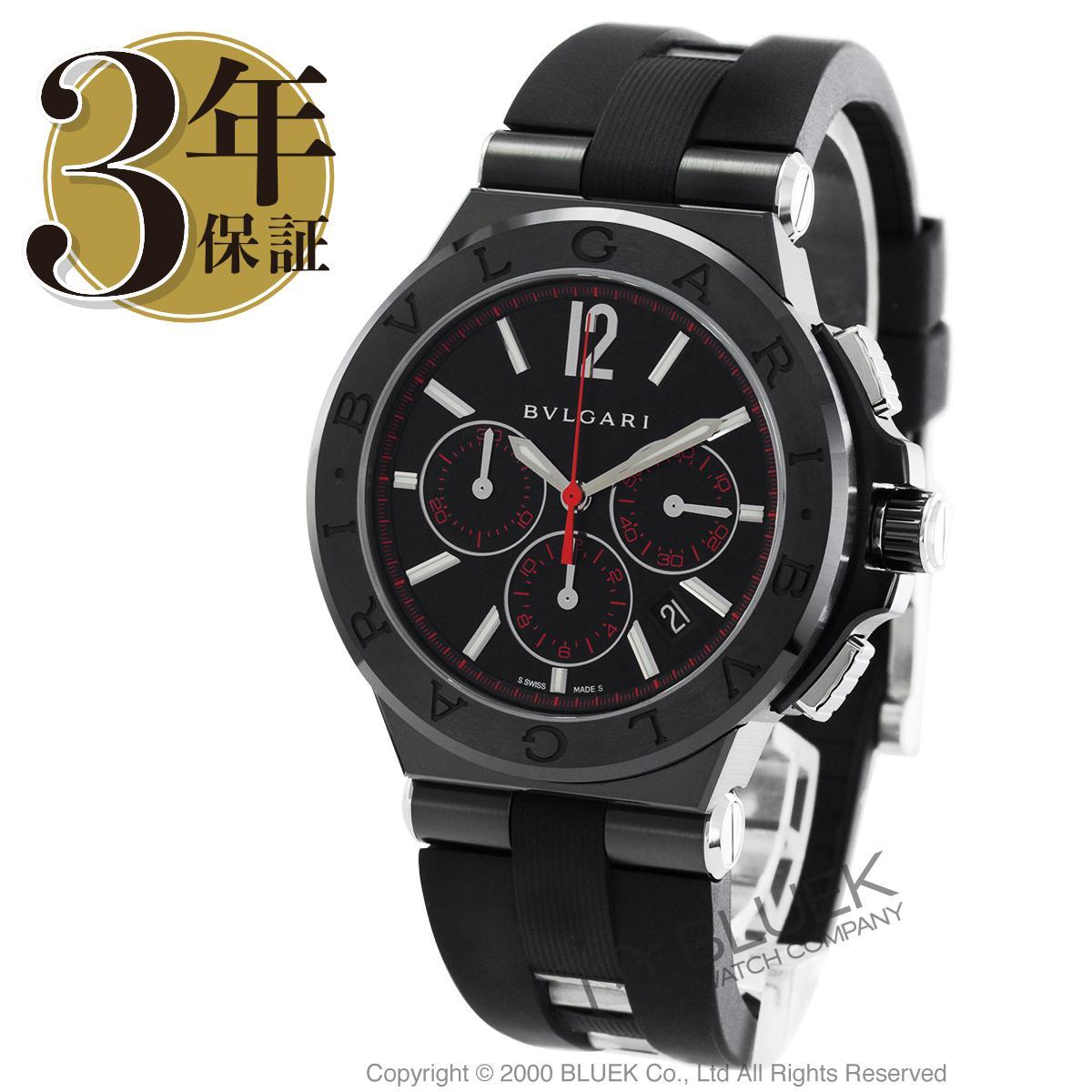 ba0d385d2f1b ブルガリ ディアゴノ ウルトラネロ クロノグラフ 腕時計 メンズ BVLGARI DG42BBSCVDCH/1_8 [送料無料][対応][ブルガリ ][DG42BBSCVDCH/1][BVLGARI][時計][新品]