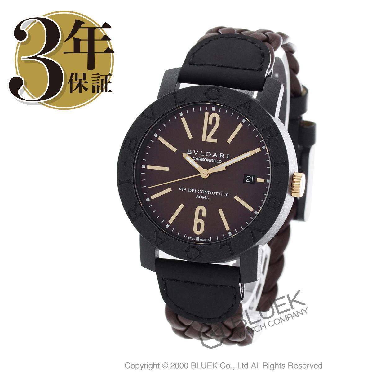 a03851d6e2b6 ブルガリ ブルガリブルガリ カーボンゴールド 腕時計 メンズ BVLGARI BBP40C11CGLD