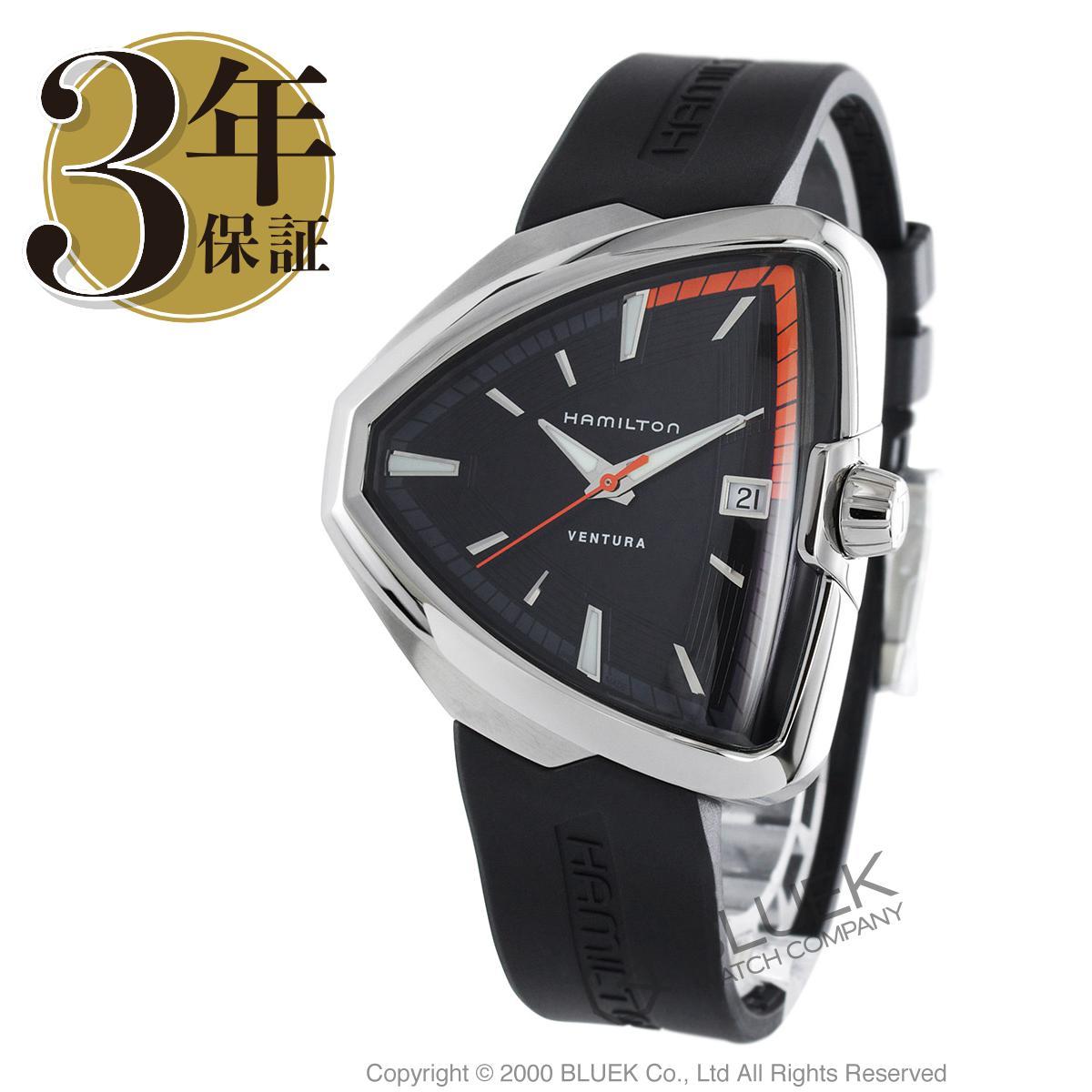 on sale 08ef8 c9627 ハミルトン ベンチュラ オロビアンコ エルヴィス80 腕時計 ...