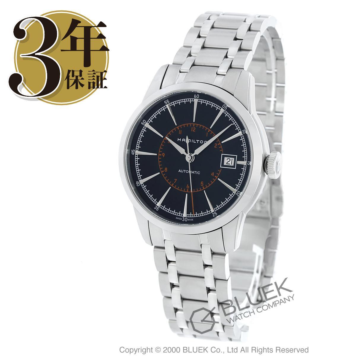 ab766aa0c727 ハミルトン レイルロード 腕時計 メンズ HAMILTON H40555131_8  [スーパーSALE][ハミルトン][H40555131][HAMILTON][時計][新品]