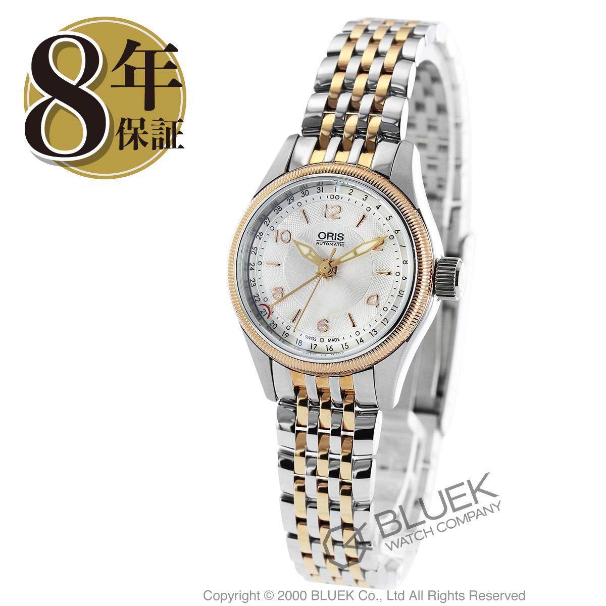 0356202a5c オリス ビッグクラウン 腕時計 レディース ORIS 594 7680 4331M_8 [送料無料][オリス][594 7680 4331M][ORIS ][時計][新品]