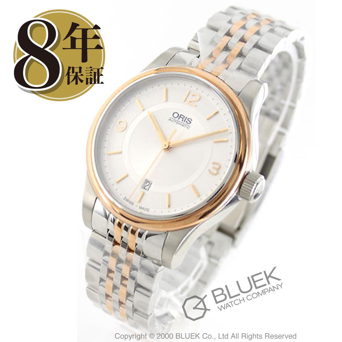 5e4b3dd7a1 オリス クラシック 腕時計 メンズ ORIS 733 7594 4331M_8 [送料無料][オリス][733 7594 4331M][ORIS][時計 ][新品]
