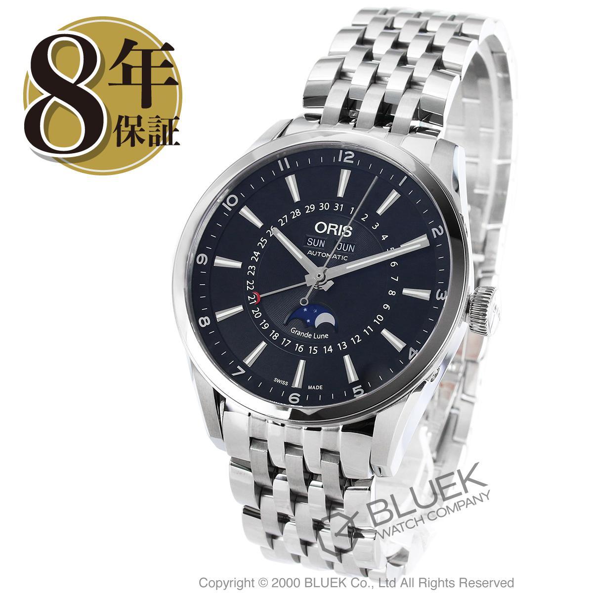 89fc93007f36 オリス アーティックス コンプリケーション ムーンフェイズ 腕時計 メンズ ORIS 915 7643 4034M