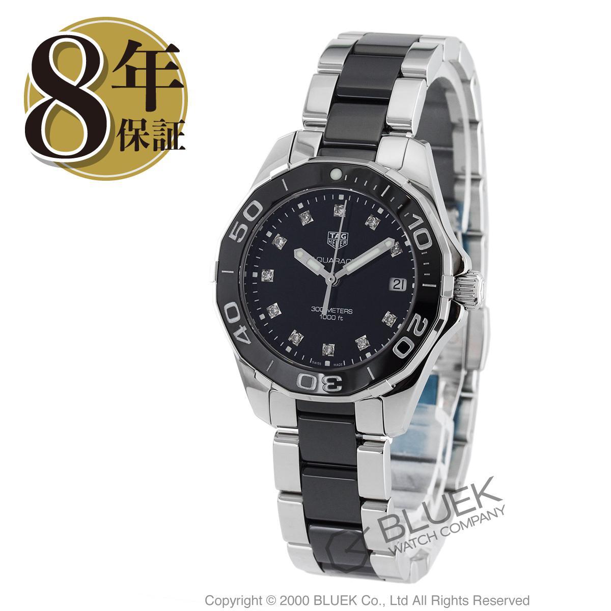 e60c02511f7c タグホイヤー アクアレーサー 300m防水 ダイヤ 腕時計 レディース TAG Heuer WAY131C.