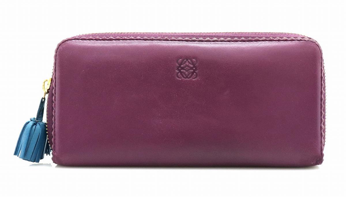 268c1cf035ea ... ブルーミン | blumin | セール | フランクミュラー | 財布 | LOEWE ロエベ ラウンドファスナー 長財布 シープスキン  パープル 紫 ブルー 青 ネイビー 紺 182N81.