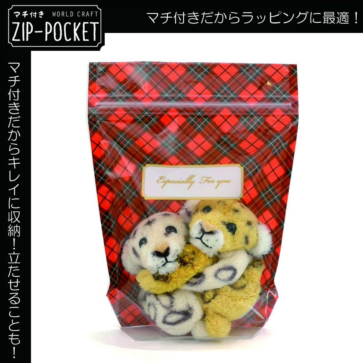 ZIP-POCKET<M>タータンレッド25枚セット(ZIP-POCKET)[ZIP-POCKET]