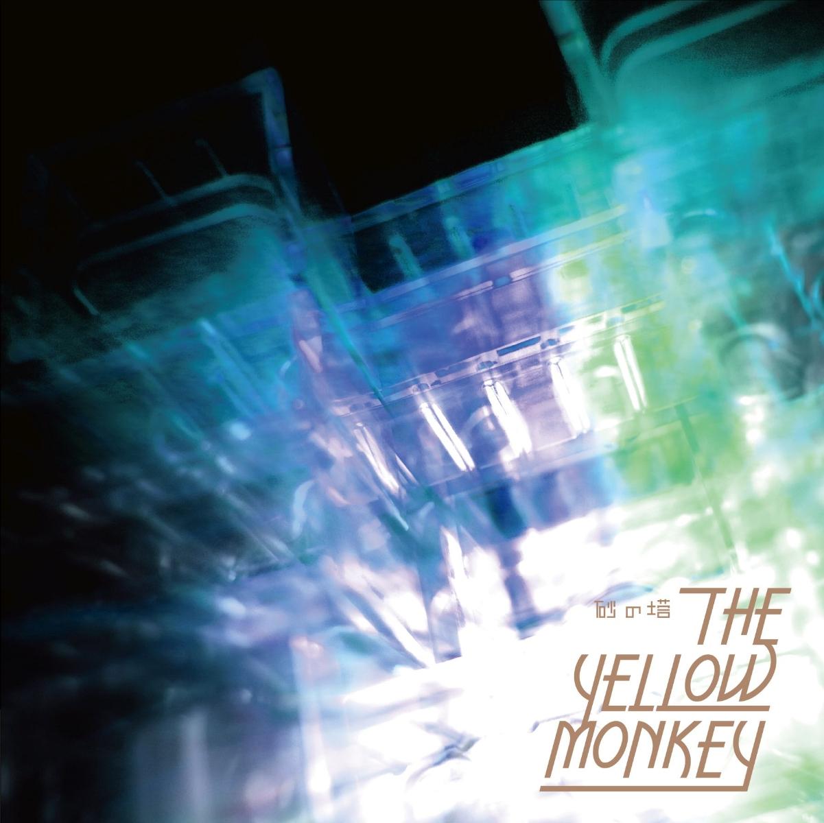 THE YELLOW MONKEY(初)