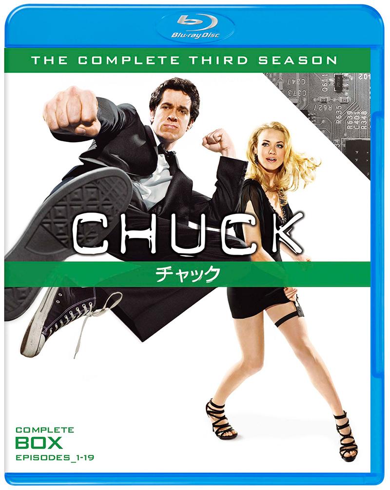 CHUCK/チャックの画像 p1_35